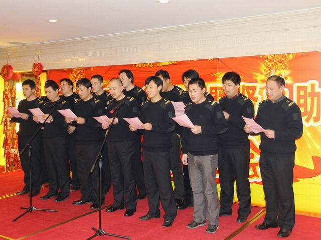 月23日,春节前夕,青岛港引航站在海韵楼大酒店举行了引航站员工及