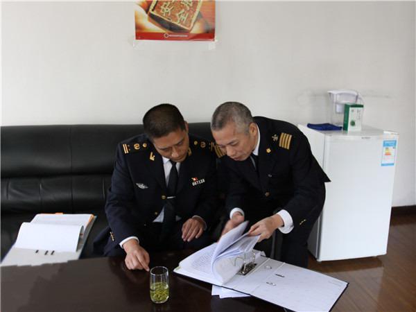 江苏海事局来引航中心进行2014年度引航安全工作督查