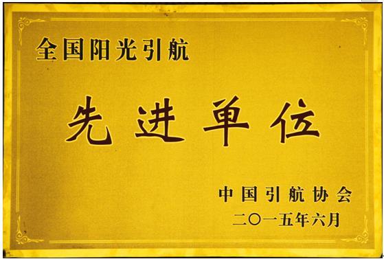 奋进小组有字海报